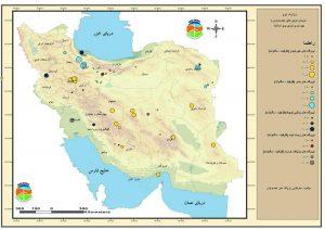 نیروگاه های تجدیدپذیر ایران